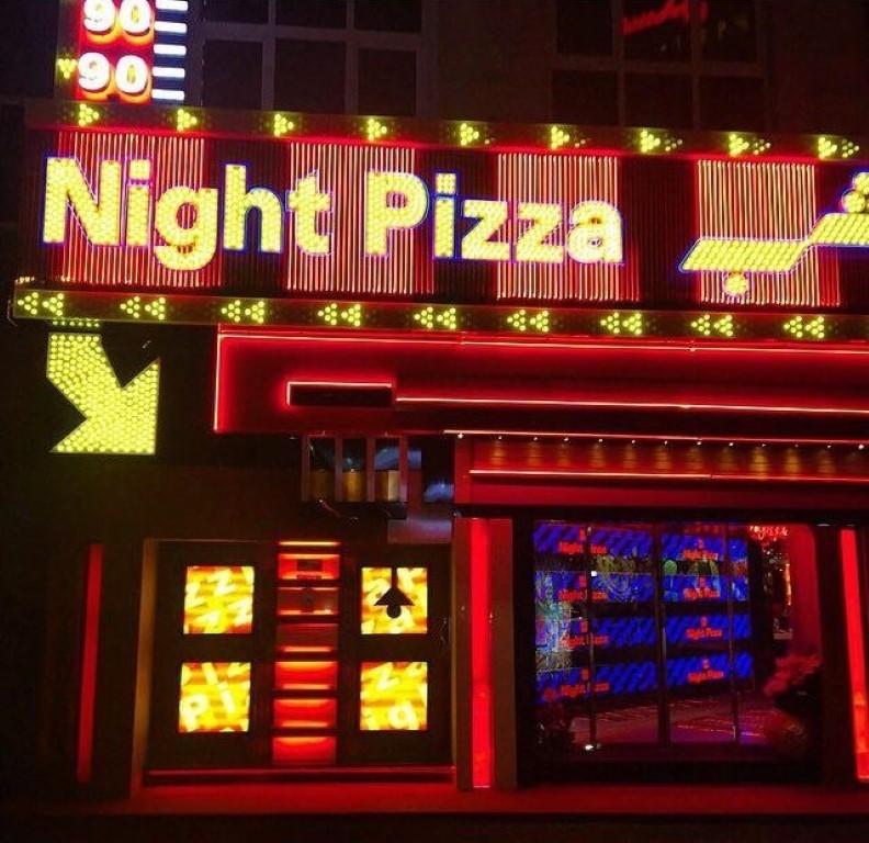 پیتزا شب اصفهان