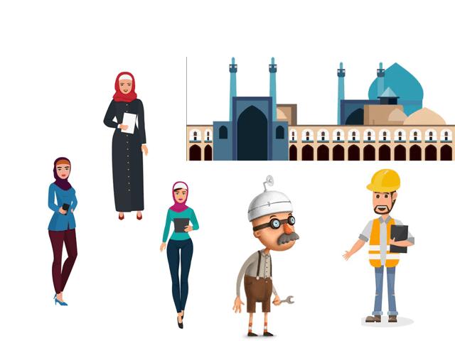 به وصعت شهر اصفهان